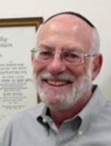 Rabbi Stephen J. Einstein