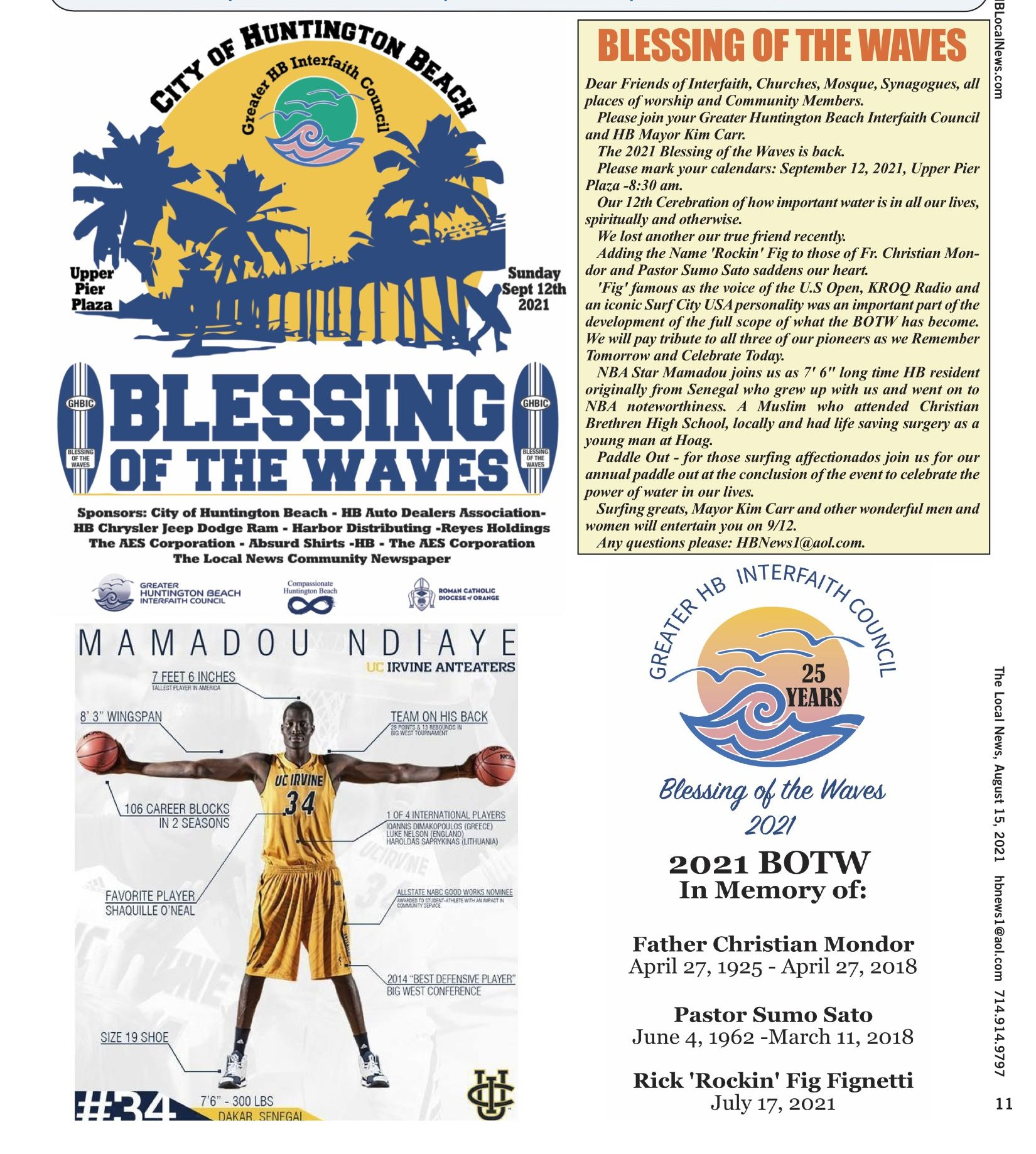Blessing of waves invitation